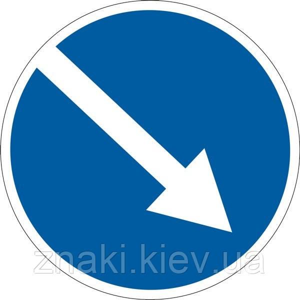 Наказові знаки — 4.7 Об'їзд перешкоди з правого боку, дорожні знаки