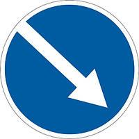 Предписывающие знаки — 4.7 Объезд препятствия с правой стороны, дорожные знаки