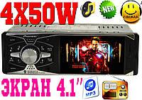 Стильная АВТО ВИДЕО МАГНИТОЛА Pioneer 4011!  2 ФЛЕШКИ! Огромный экран, гарантия, качество