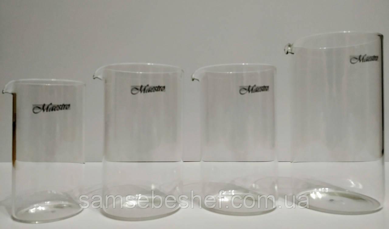Колба стеклянная для френч-пресса Maestro 350 мл