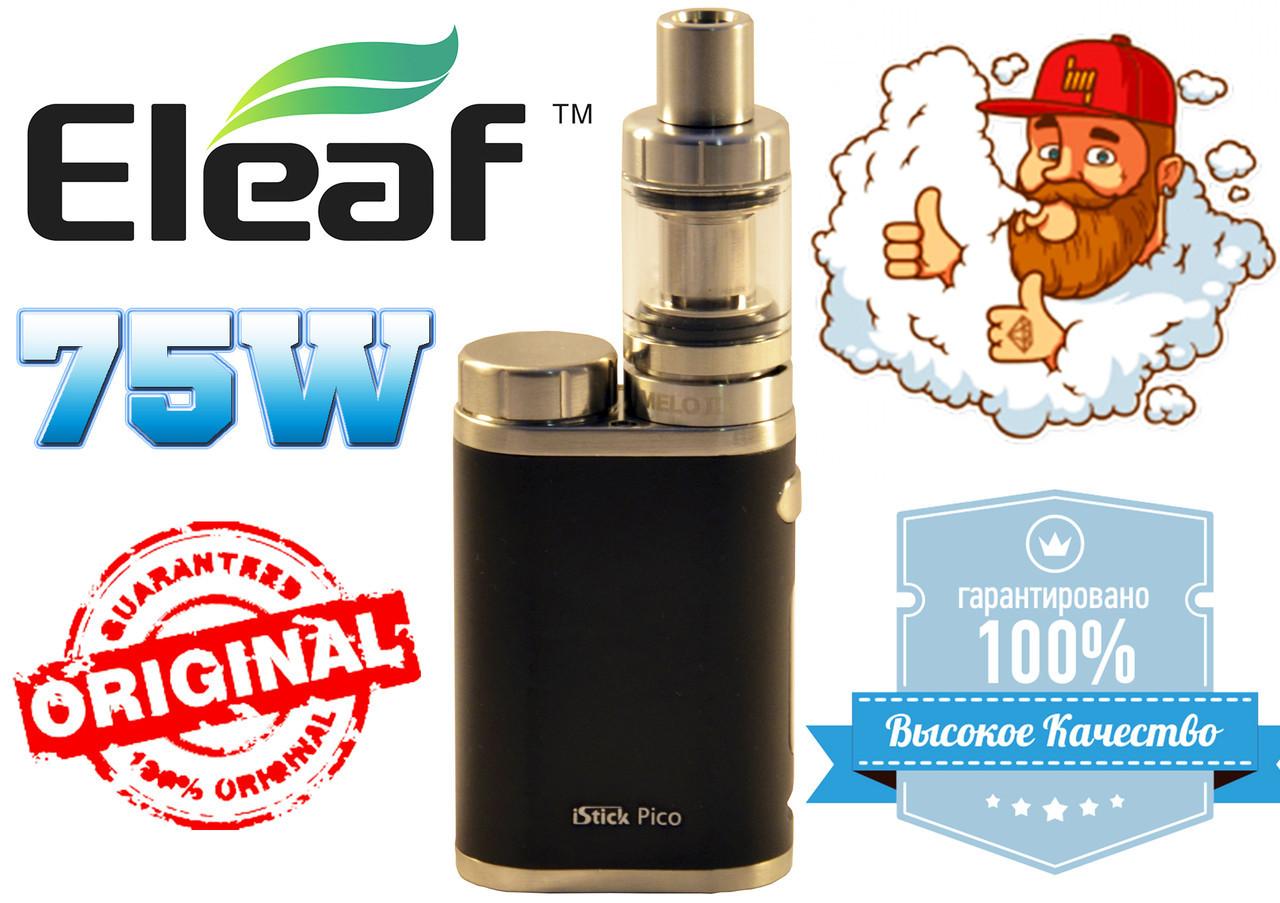 Сигареты оптом копия где купить фильтры для электронной сигареты