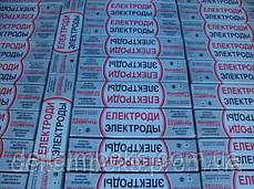 Електроди ОЗЛ-25Б, фото 3