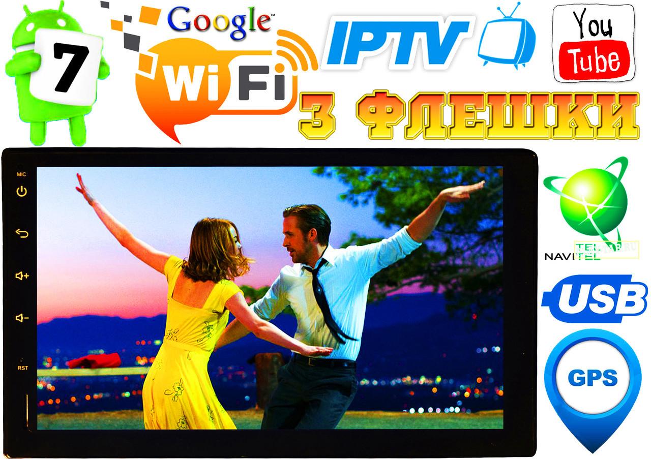 Автомагнитола Pioneer K2001 2DIN, GPS, Android 8, 2Gb/16Gb, WIFI, FM