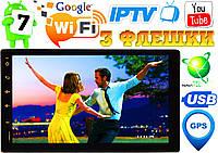Автомагнитола Pioneer K2001 2DIN, GPS, Android 7, IpTV, WIFI, FM, фото 1