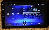 Автомагнитола Pioneer K2001 2DIN, GPS, Android 8, 2Gb/16Gb, WIFI, FM, фото 7