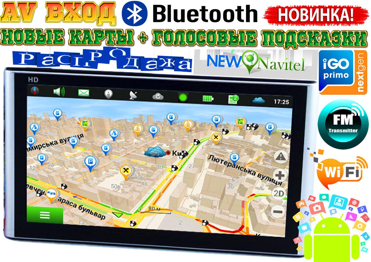 GPS навигатор Pioneer PI7002, Android, AV вход, WIFI, Bluetooth, 16Gb, 4 ядра