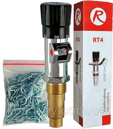 Регулятор тяги Regulus RT4 с цепочкой, фото 2