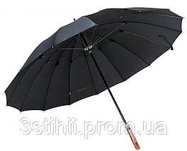 Зонт-трость Bugatti 71763BU001 механический Черный, фото 2