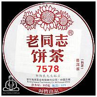 Чай Шу Пуэр Лао Тун Чжи Старый товарищ 7578