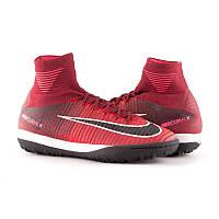6e51d759 Nike Mercurialx Proximo 2 Tf — Купить Недорого у Проверенных ...