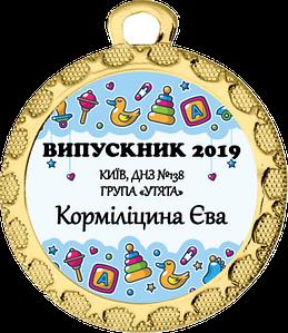Медали для выпускного в детском саду 32 мм