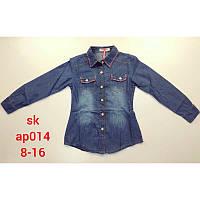 30d0a686276 Детская Джинсовая Рубашка для Девочки — Купить Недорого у ...
