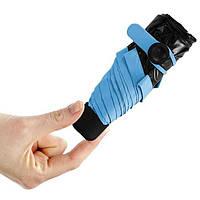 🔝 Универсальный карманный зонт Pocket Umbrella - голубой   🎁%🚚