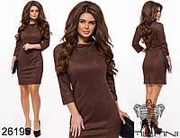 Короткое замшевое платье с карманами размеры S-L, фото 1