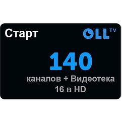 Подписка на OLL TV пакет «Старт» на 6 месяцев