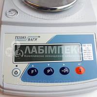 Весы лабораторные ТВЕ-0.15-0.001-а-2