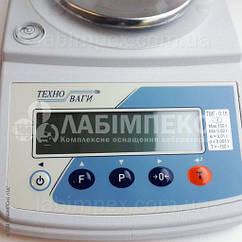 Весы лабораторные ТВЕ 015-0001-а-2, 150 г х 1 мг, 2 кл, с оценкой соответствия