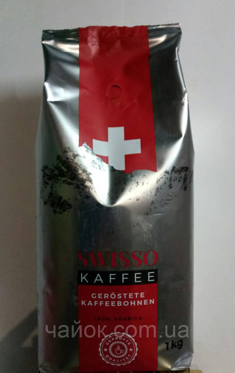 Кофе Swisso Kaffee Gerostete Kaffeebohnen 1 кг