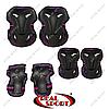 Защита спортивная наколенники, налокотники, перчатки Zelart SK-3505 V (размер М, L, фиолетовая)