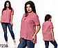 Женская рубашка в клетку (черный) 827240, фото 2