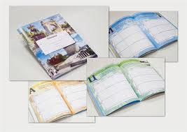 Дневники