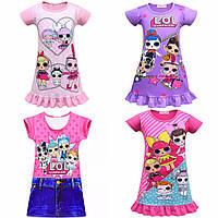Платья детские с куклами LOL