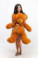 Плюшевый медведь Томми коричневый  (100 см)