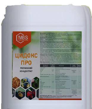 Биофунгицид Цидокс Про Минералис - 10 л, фото 2