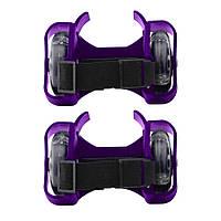 🔝 Светящиеся ролики на обувь Small whirlwind pulley - Фиолетовые, роликовые коньки на пятку | 🎁%🚚
