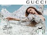 Gucci Flora by Gucci Eau Fraiche туалетная вода 100 ml. (Тестер Гуччи Флора бай Гуччи Еау Фреш), фото 4