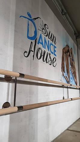 Станок хореографический (балетный) настенный нержавеющий, фото 2