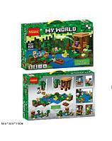 Детский конструктор Майнкрафт My World Хижина ведьмы Decool аналог Lego Minecraft