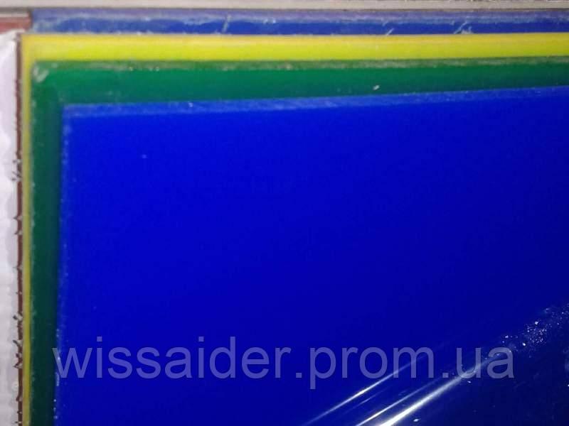 Листовой акрил (оргстекло) синий. экструзия. 3,0 мм. (1023мм х 1523мм = 1,56м2)