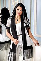 Летний модный кардиган Ариадна А1 Медини 50-52 размер