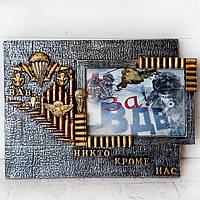 Фоторамка в подарок десантнику Подарок на день ВДВ, фото 1