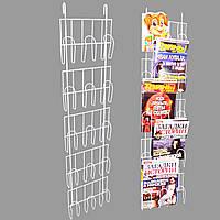 Сетчатый дисплей на сетку по прессу, журналы, фото 1