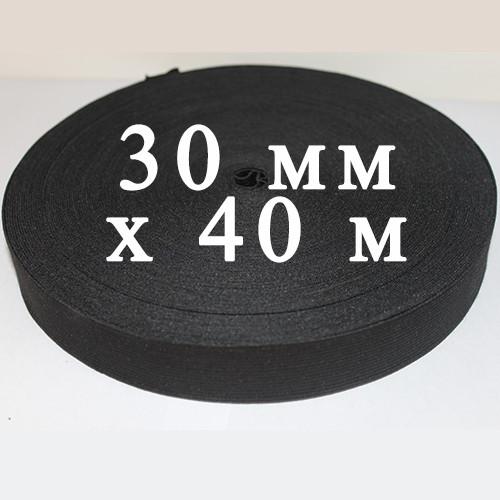 Резинка, Эластичная Лента, черная, ширина 30мм. х 40м.