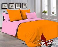 Комплект постельного белья P-1263(2311)