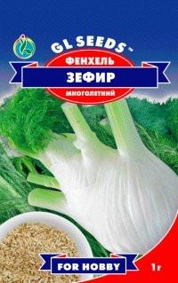 Семена пряные культуры Фенхель Зефир (Многолетний)