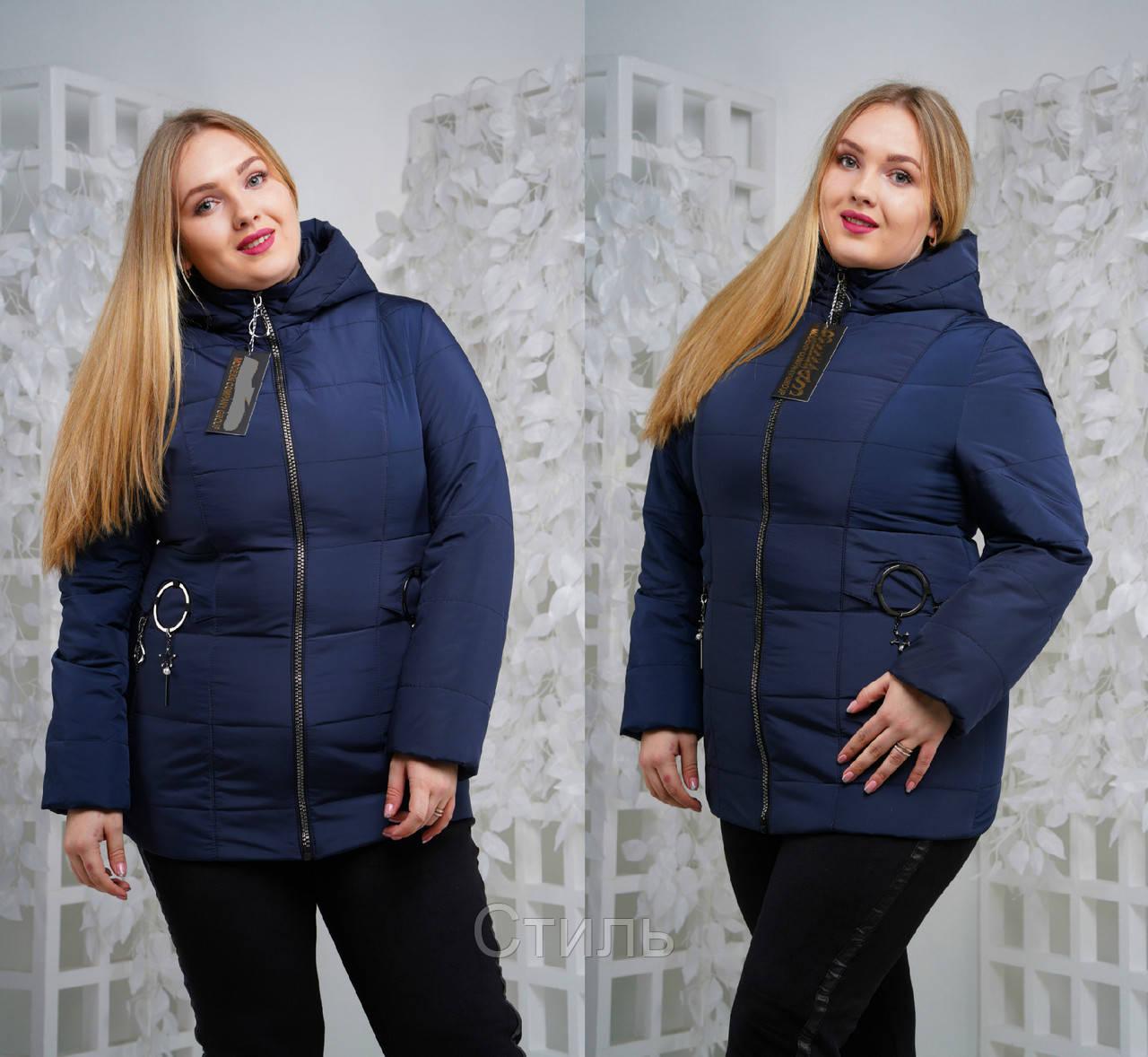 91f767fab09 Стильная женская куртка осень весна новинки  продажа