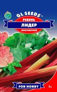 Семена пряные культуры Ревень Лидер 1 г (Многолетний)