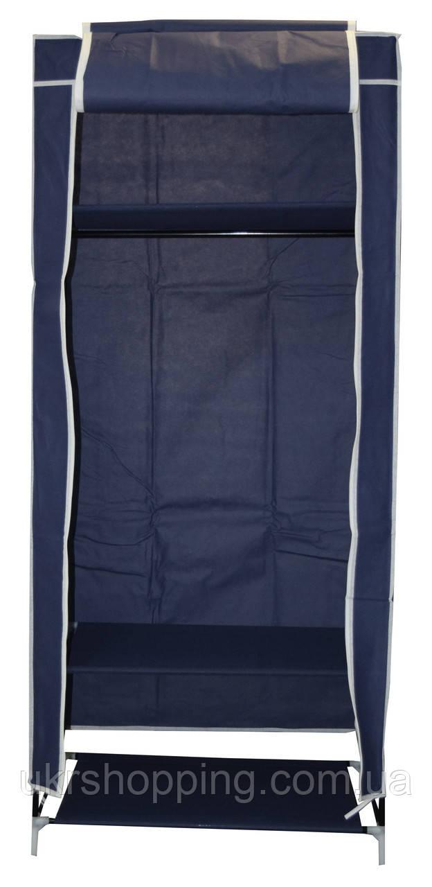 🔝 Тканевый шкаф, синий, односекторный, 8964, портативный шкаф для одежды   🎁%🚚