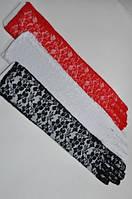 Перчатки гипюровые длинные разные цвета, фото 1