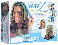 Спиральные бигуди. Бигуди, Hair WavZ (Хейр Вейвз) 31-51 см. Это, термобигуди, для волос. Спиральки
