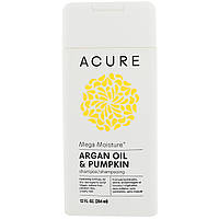 Acure Organics, Интенсивно увлажняющий шампунь, аргановое масло и тыква, 12 ж. унц. (354 мл)