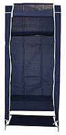 🔝 Тканевый шкаф, синий, односекторный, 8964, портативный шкаф для одежды | 🎁%🚚
