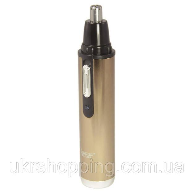 🔝 Триммер Domotec MS-2288 2 в 1, беспроводная бритва для мужчин, с доставкой по Киеву и Украине | 🎁%🚚