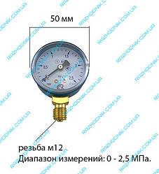 Манометр кисневий 2.5 МПа МП-50