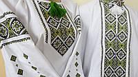 "Пари Вишиванок""Орнамент з зеленим"""