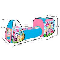 Палатка с тоннелем для детей М 5793